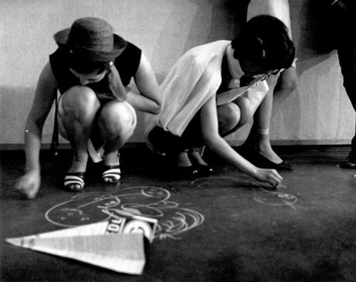 Izložba žena i muškaraca, Galerija Studentskog centra, 26. lipnja 1969 [Dabac, Petar (1942-6-19) ]