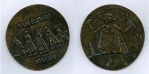 Vinkovci 1945 - 1965
