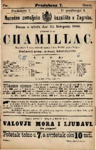 Chamillac Komedija u 5 činah / napisao Octave Feuillet