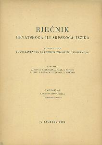 Sv. 87 : 1. dvadeset i prvoga dijela : visokorođen-vodna : Rječnik hrvatskoga ili srpskoga jezika