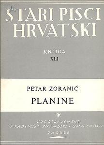 Planine : Stari pisci hrvatski