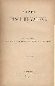 Knj. 1 : Pjesni razlike i Uzdasi Mandalijene pokornice : Stari pisci hrvatski