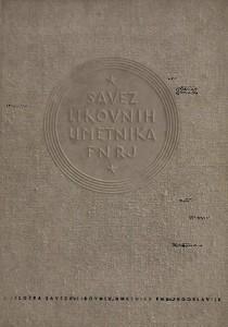 I. Izložba Saveza likovnih umjetnika FNR Jugoslavije