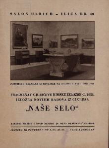 Fragmenat Gjurićeve rimske izložbe g.1938. - Izložba novijih radova iz ciklusa Naše selo