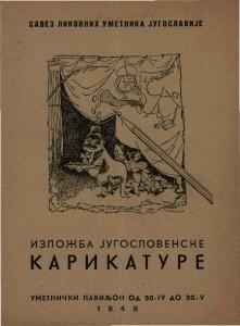 Izložba jugoslovenske karikature