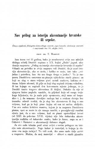 Nov prilog za istoriju akcentuacije hrvatske ili srpske