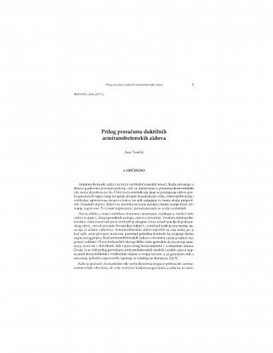 Prilog proračunu duktilnih armiranobetonskih zidova