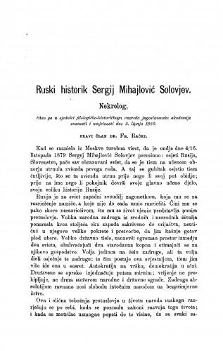 Ruski historik Sergij Mihajlović Solovjev : nekrolog : RAD