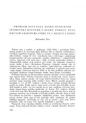 Problem očuvanja teško oštećenih spomenika kulture u Osoru, Poreču, Puli, drugim gradovima Istre te u Rijeci i Senju / A. Perc