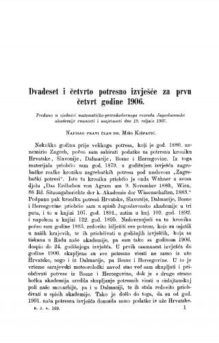 Dvadeset i četvrto potresno izvješće za prvu četvrt godine 1906.