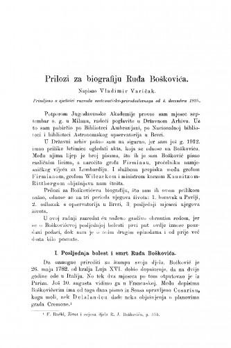 Prilozi za biografiju Ruđa Boškovića