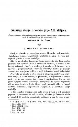 Nutarnje stanje Hrvatske prije XII. stoljeća