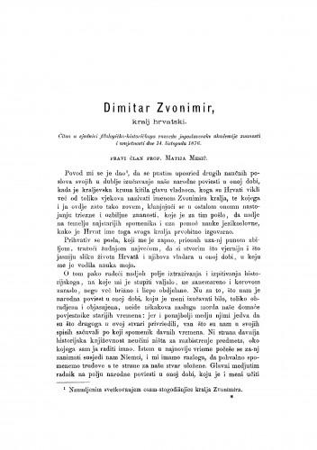 Dimitar Zvonimir : RAD