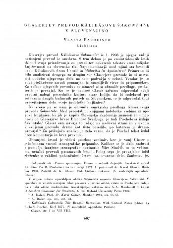 Glaserjev prevod Kalidasove Śakuntale v slovenščino