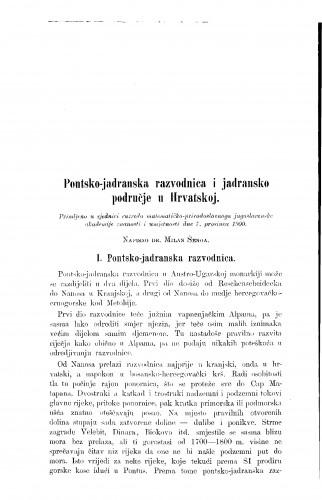 Pontsko-jadranska razvodnica i jadransko područje u Hrvatskoj