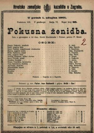Pokusna ženidba šala s pjevanjem u tri čina / složili Buchbinderi Reiner