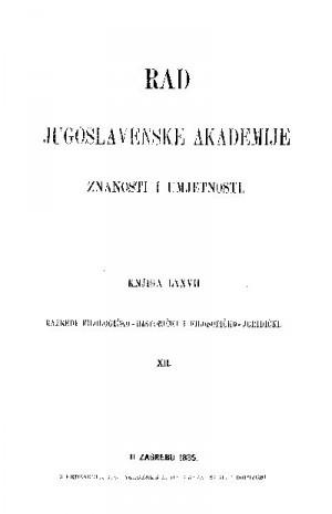 Knj. 12(1885) : RAD