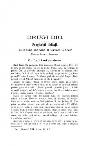 Svagdašńi običaji : (Riječka nahija u Crnoj Gori.) / A. Jovićević