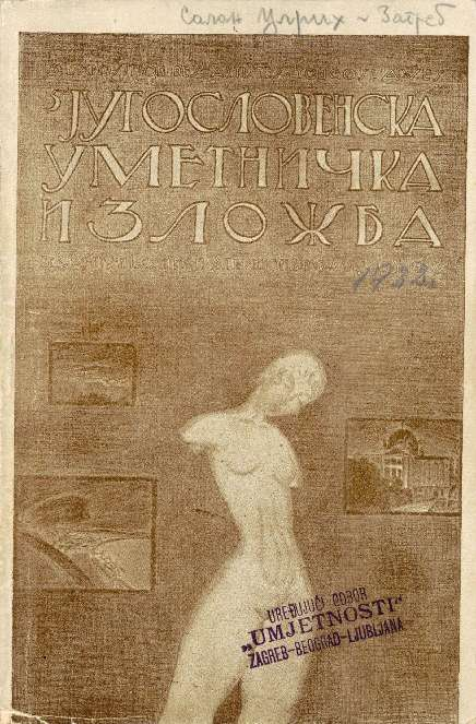 V. jugoslovenska umetnička izložba