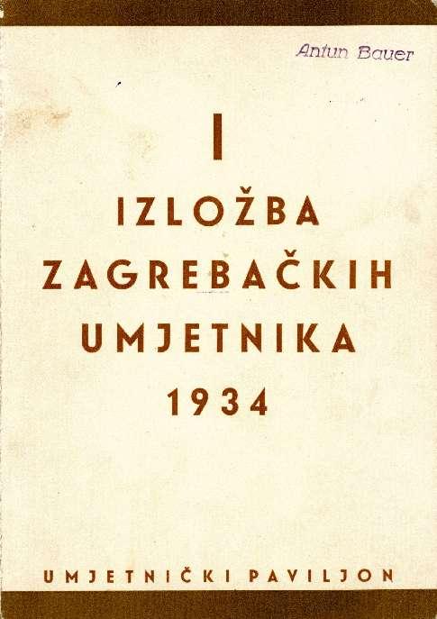 I izložba zagrebačkih umjetnika 1934