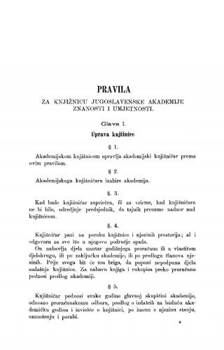 Pravila za knjižnicu Jugoslavenske akademije znanosti i umjetnosti
