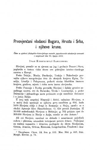 Prvovjenčani vladaoci Bugara, Hrvata i Srba, i njihove krune : RAD