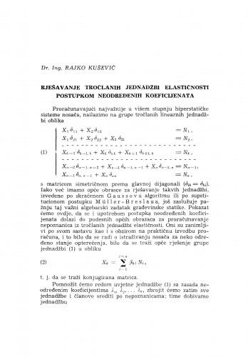 Rješavanje tročlanih jednadžbi elastičnosti postupkom neodređenih koeficijenata