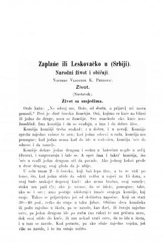 Zaplańe ili Leskovačko (u Srbiji) : narodni život i običaji : Zbornik za narodni život i običaje