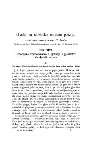 Gradja za slovinsku narodnu poeziju : RAD