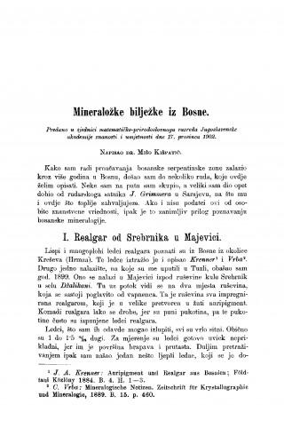Mineraložke bilježke iz Bosne