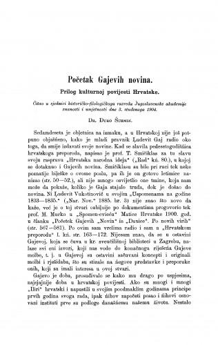 Početak Gajevih novina