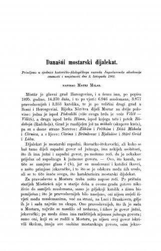 Današńi mostarski dijalekat