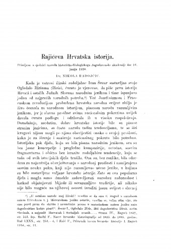 Rajićeva Hrvatska istorija
