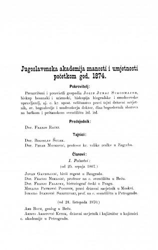 Jugoslavenska akademija znanosti i umjetnosti početkom god. 1874 : RAD