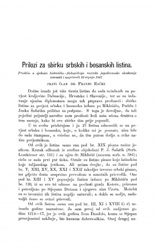 Prilozi za sbirku srbskih i bosanskih listina : RAD