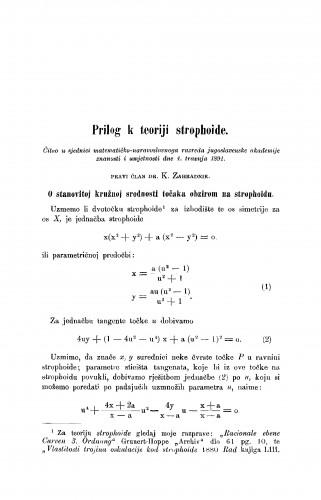 Prilog k teoriji strophoide