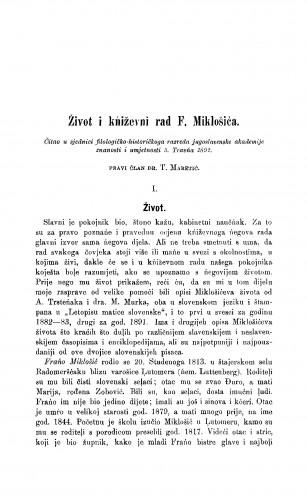 Život i kńiževni rad F. Miklošića