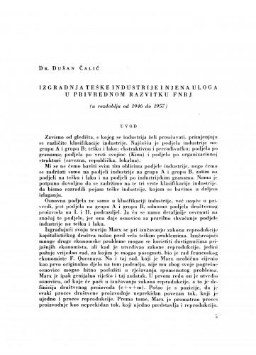 Izgradnja teške industrije i njena uloga u privrednom razvitku FNRJ