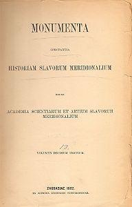 Tomus 2 : Ann. 1347 - 1352, 1356 - 1360. Additamentum a. 1301 -1305, 1318, 1325 - 1336 : Monumenta spectantia historiam Slavorum meridionalium