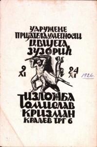 Izložba Tomislav Krizman