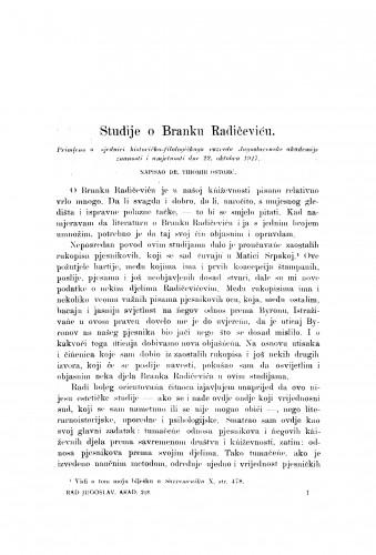 Studije o Branku Radičeviću