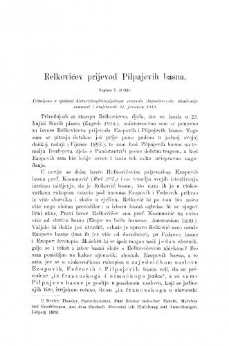 Relkovićev prijevod Pilpajevih basna