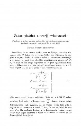 Zakon ploštinâ u teoriji relativnosti