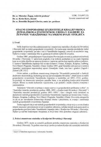 Stalni gospodarski izvjestitelji Kraljevskoga zemaljskoga statističkog ureda u Zagrebu za Županiju varaždinsku na smjeni dvaju stoljeća