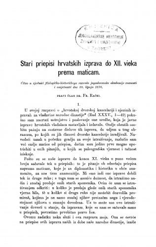 Stari priepisi hrvatskih izprava do XII. vieka prema maticam : RAD