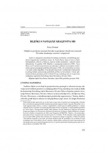 Bilješke o nastajanju Kraljevstva SHS : Starine