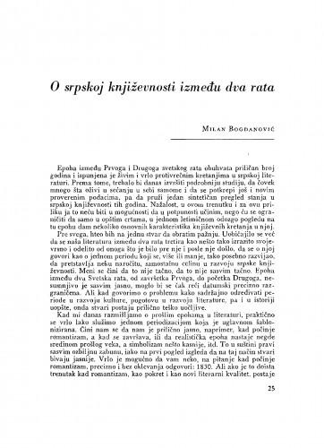 O srpskoj književnosti izmrđu dva rata