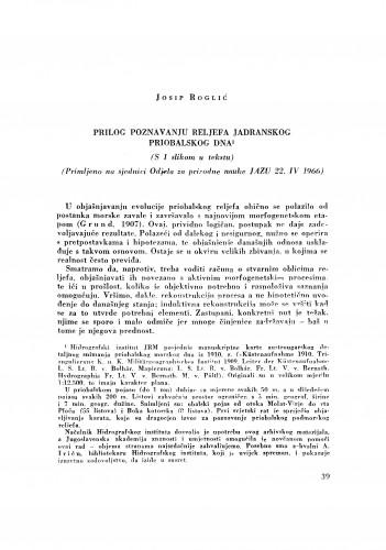 Prilog poznavanju reljefa Jadranskog priobalskog dna