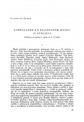 Samoglasno r u književnom jeziku 19. stoljeća