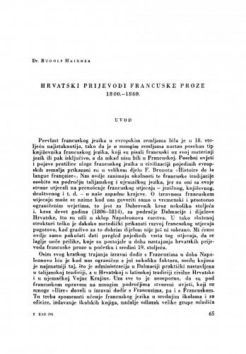 Hrvatski prijevodi francuske proze